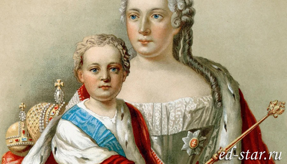Анна Леопольдовна и Иван VI Антонович