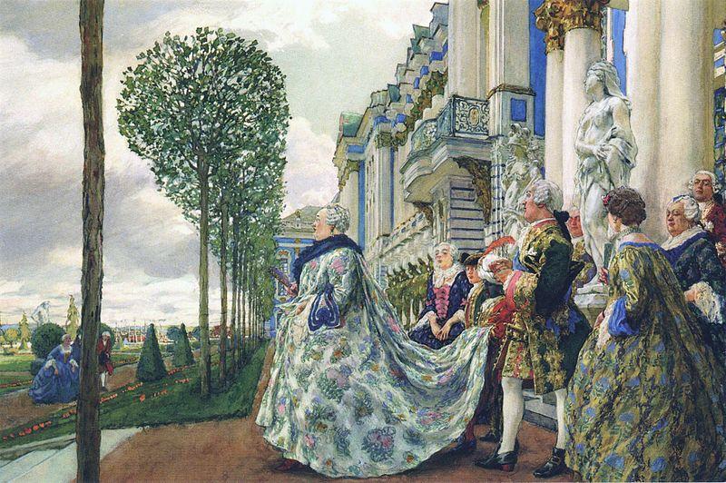 Правление Елизаветы Петровны