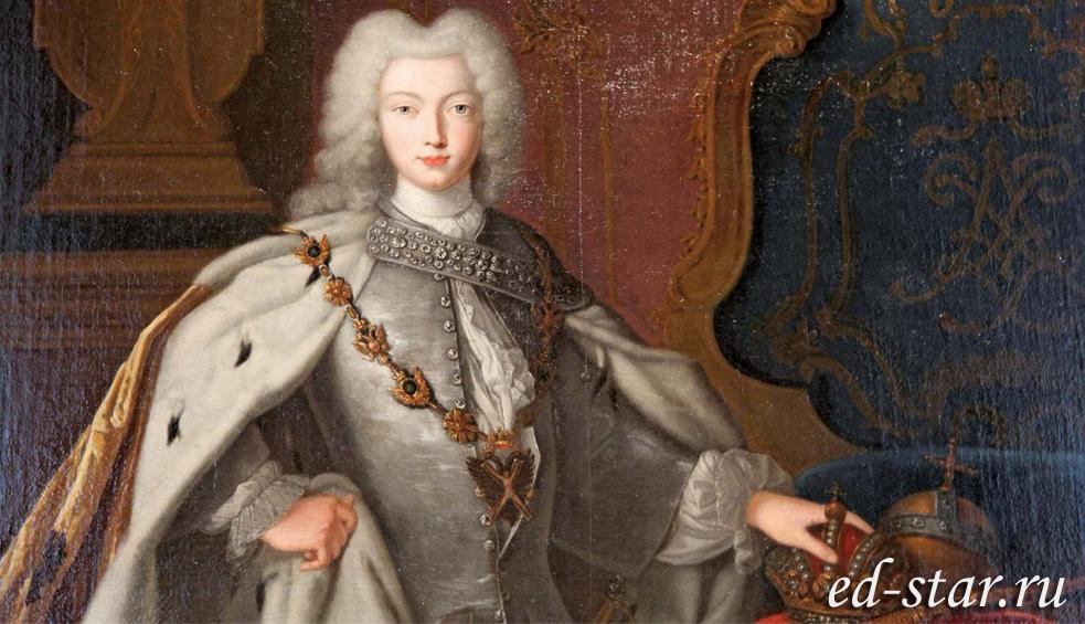 Правление Петра II